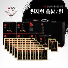 천지현 흑삼 / 현